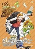 Starry☆Sky vol.8?Episode Leo? 〈スペシャルエディション〉 [DVD]