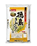 精米徳島県白米きぬひかり 10kg