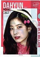 韓国 K-POP ☆TWICE トゥワイス DAHYUN ダヒョン☆ クリアファイル A4サイズ クリアホルダー ③