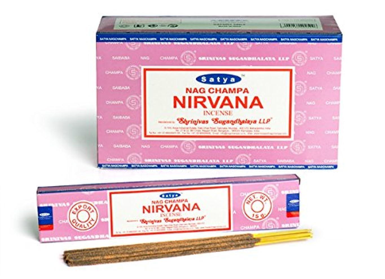 撃退する冒険蓋Satya Nag Champa Nirvana お香スティック Agarbatti 180グラムボックス | 12パック 15グラム/箱入り | 輸出品質