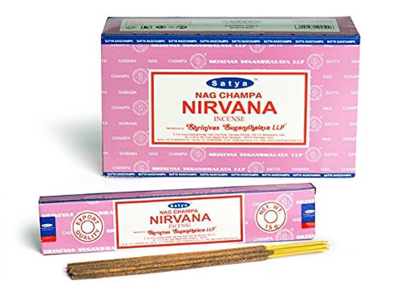 提供する四解決するSatya Nag Champa Nirvana お香スティック Agarbatti 180グラムボックス   12パック 15グラム/箱入り   輸出品質