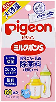 Pigeon Milkpon S Disinfection Liquid, Granule Type, , , safety pink,