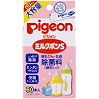 ピジョン Pigeon ミルクポン S 計量不要 顆粒タイプ 60包入 母乳実感 哺乳瓶消毒等に