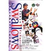BBM 東京ヤクルトスワローズ2007