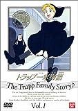 トラップ一家物語(1) [DVD]