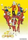 ラブ米 二期作 [DVD]