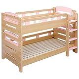 二段ベッド kuhmo(クーモ) JIS・SG規格適合設計 エコ塗装 耐震仕様 (ピンク)