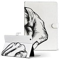 タブレット 手帳型 タブレットケース タブレットカバー カバー レザー ケース 手帳タイプ フリップ ダイアリー 二つ折り 革 イラスト 黒 白 003470 Fire HDX Amazon アマゾン Kindle Fire キンドルファイア FireHDX firehdx-003470-tb