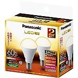 パナソニック LED電球 口金直径17mm 電球60W形相当 電球色相当(7.0W) 小型電球・広配光タイプ  2個入 密閉型器具対応 LDA7LGE17K60ESW22T