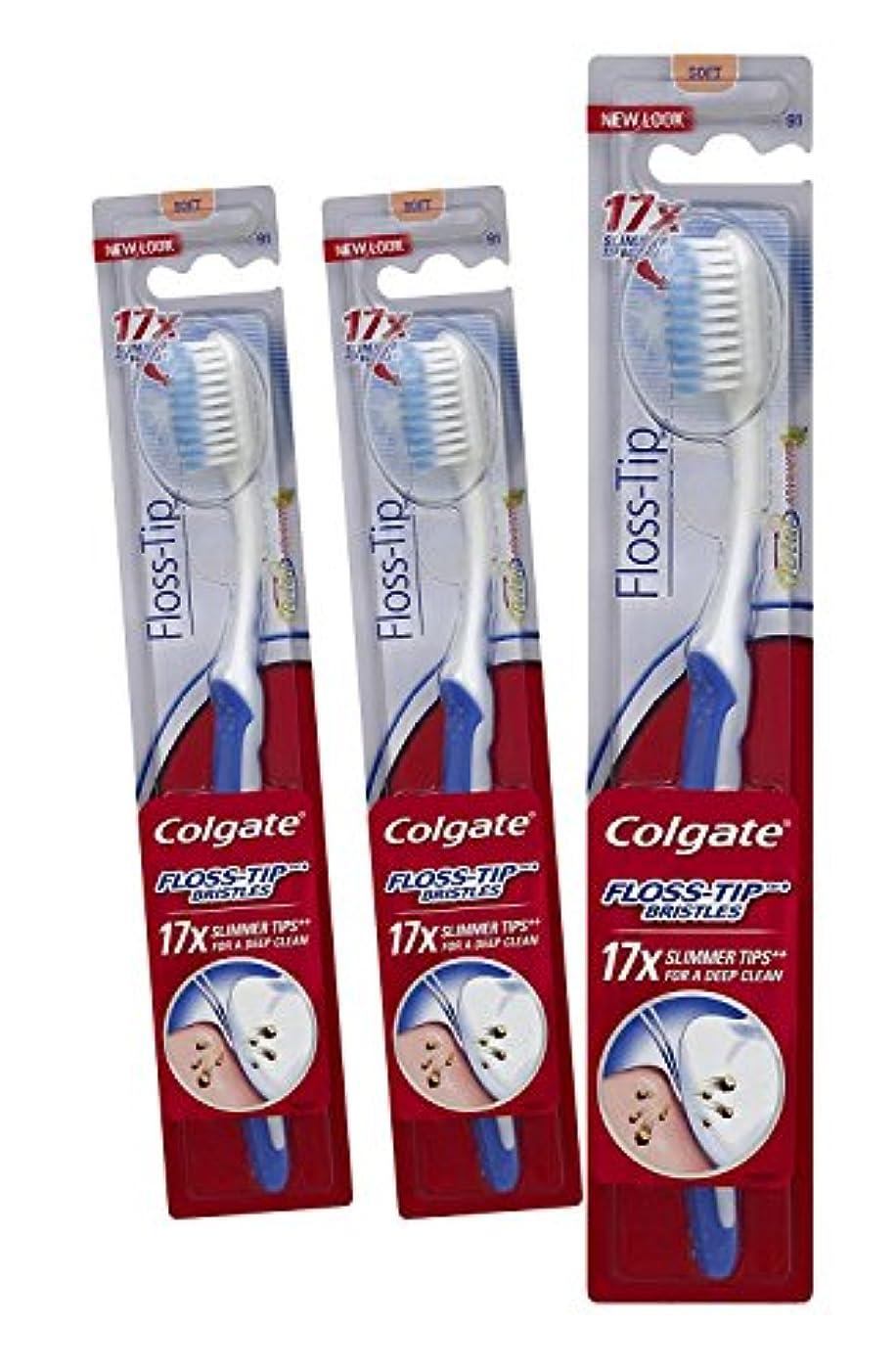 チャネル選ぶできる(3 Pack) Colgate Total Advanced, Floss-Tip Toothbrush, Soft by Colgate-Polmolive
