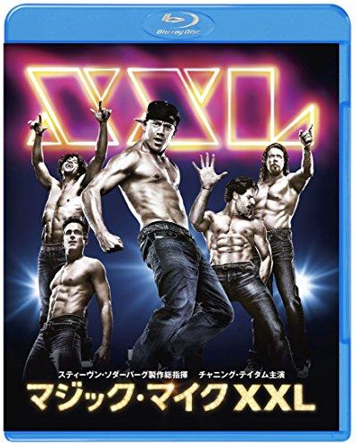 マジック・マイク XXL ブルーレイ&DVDセット(初回仕様/2枚組/デジタルコピー付) [Blu-ray]の詳細を見る