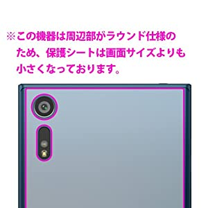 9H高硬度[光沢]保護フィルム Xperia XZ 背面のみ 日本製