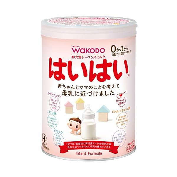 和光堂 レーベンスミルク はいはいの商品画像