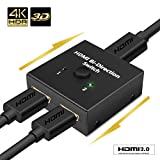 HDMI 切替器 4K 60HZ HDMI セレクター HDMI Ver2.0 (特別キャンペーンで無料ギフトが可能) 1入力2出力/2入力1出力 双方向 HDCP Ver2.2 手動 切り替え PS4 Pro Xbox DVDプレーヤー HDTV対応