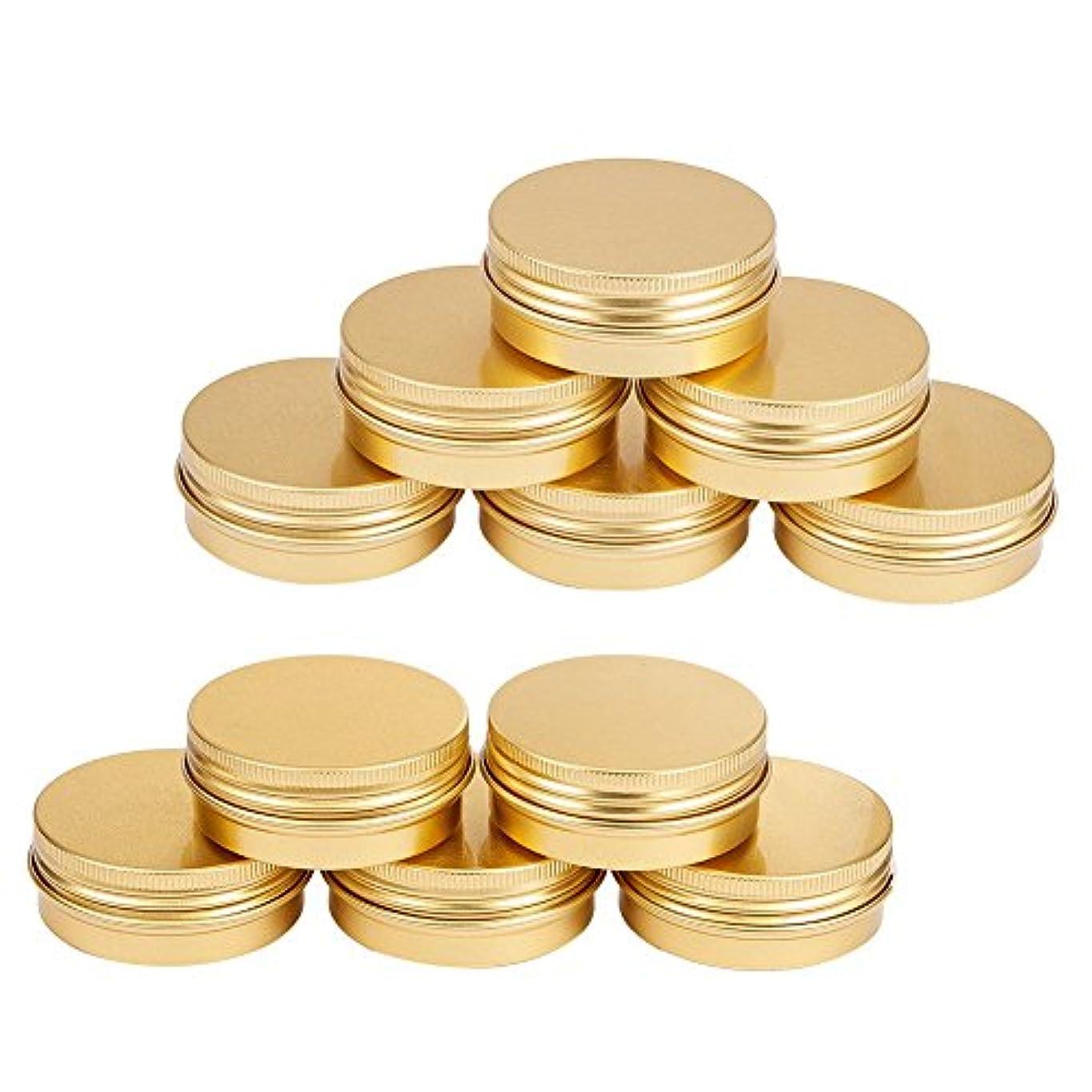 実験教育学十二BENECREAT 30個セット30mlアルミ缶 アルミネジキャップ缶 小分け容器 詰め替え容器 クリームケース 化粧品 クリーム 小物用収納ボックス ゴールド