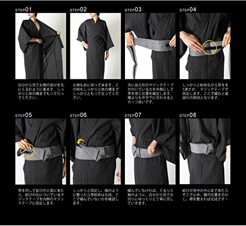 『[K sera sera] 浴衣 メンズ 涼しい 綿 3点セット 下駄 巾着 同色帯』の6枚目の画像