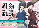カードファイト ヴァンガードG 刀剣乱舞-花丸- デッキセット 第2弾