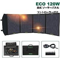 ECO-WORTHY 120w 折り畳み式ソーラーパネル ソーラーパネル4枚搭載 2USBポート 防水 USB自動検知機能搭載 軽量 コンパクト スマホなどへ急速充電 防災グッズ キャンプ/地震/災害時ソーラー充電可能