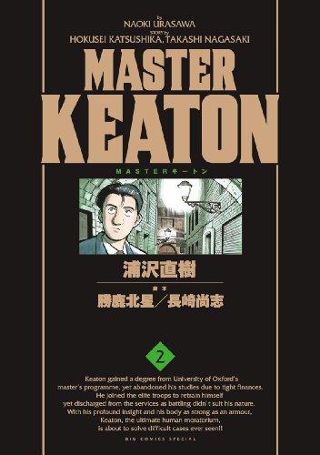 MASTERキートン 2 完全版 (ビッグコミックススペシャル)の詳細を見る
