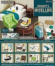ピーナッツ SNOOPY'S HOTEL LIFE B