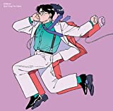 Don't Stop The Music (通常盤)