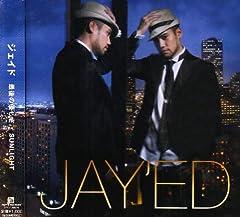 JAY'ED「最後の優しさ」の歌詞を収録したCDジャケット画像