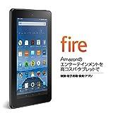 Fire タブレット 8GB、ブラック(第5世代)