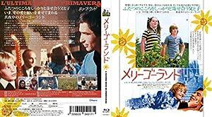 メリーゴーランド [Blu-ray]