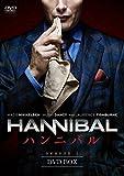 HANNIBAL/ハンニバル DVD-BOX[DVD]