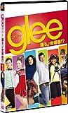 glee/グリー 踊る♪合唱部!? vol.1 [DVD] 画像