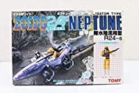 A1363YO メカ生体ゾイド トミー ネプチューンワニ型 R24-6 コレクション 玩具 H