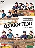 Dステ16th×TSミュージカルファンデーション GARANTIDO ガランチード[DVD]