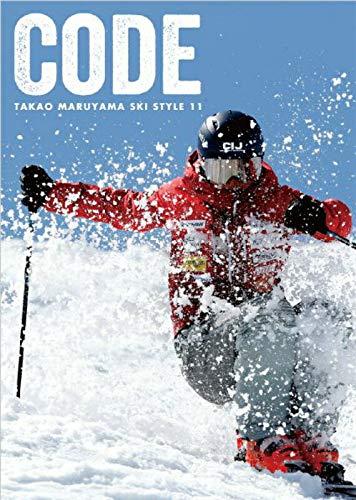 CODE(コード)丸山貴雄のスキースタイル11 [DVD]