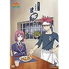 食戟のソーマ~お食事処まつおか~ Vol.2 [DVD]