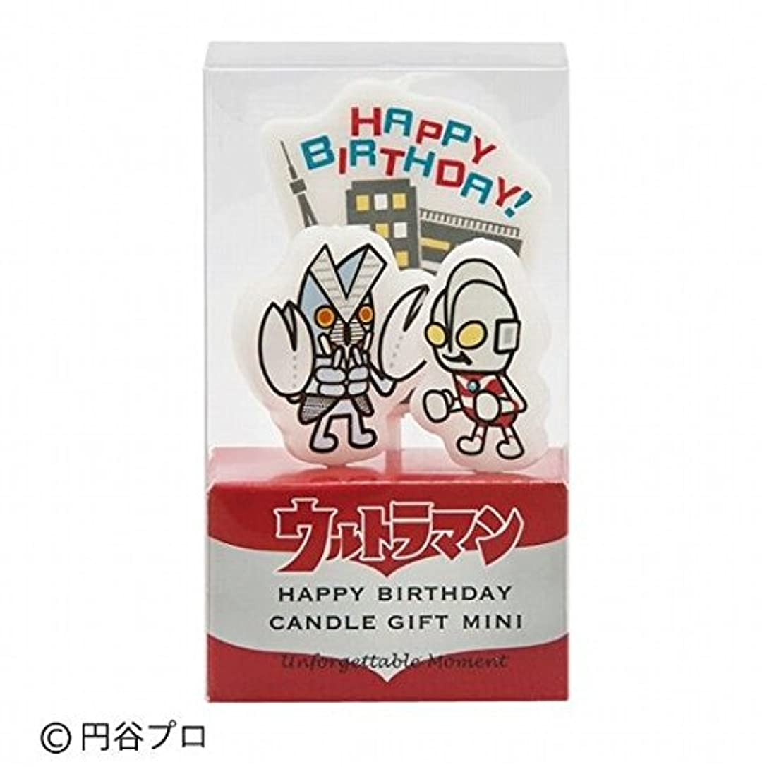 おいしい女将落花生kameyama candle(カメヤマキャンドル) ウルトラマンキャンドルギフトミニ 「 ハッピーバースデー 」(55360060)