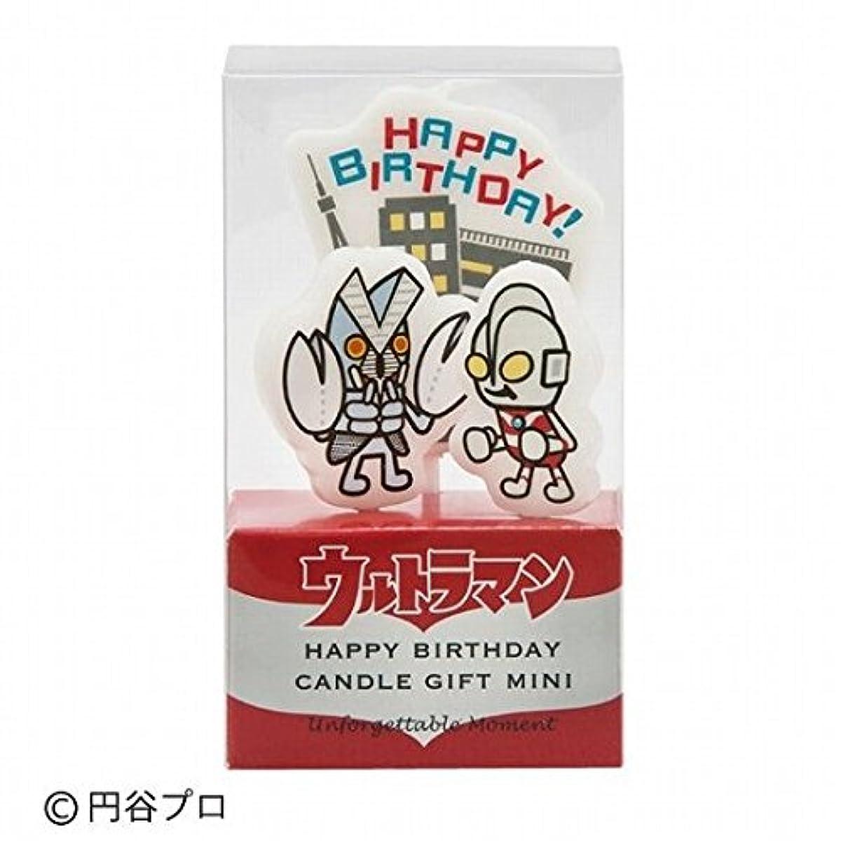 研磨水没寛大なkameyama candle(カメヤマキャンドル) ウルトラマンキャンドルギフトミニ 「 ハッピーバースデー 」(55360060)