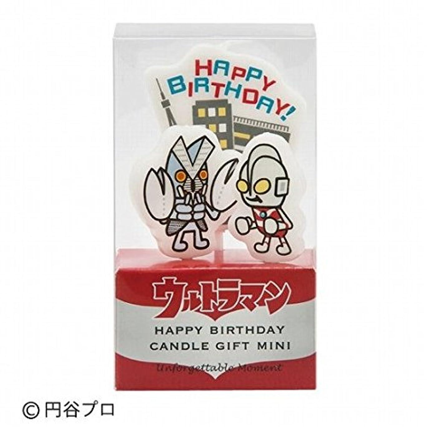 野ウサギ永久に一般的にkameyama candle(カメヤマキャンドル) ウルトラマンキャンドルギフトミニ 「 ハッピーバースデー 」(55360060)