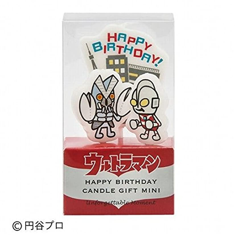 雪体操時制kameyama candle(カメヤマキャンドル) ウルトラマンキャンドルギフトミニ 「 ハッピーバースデー 」(55360060)