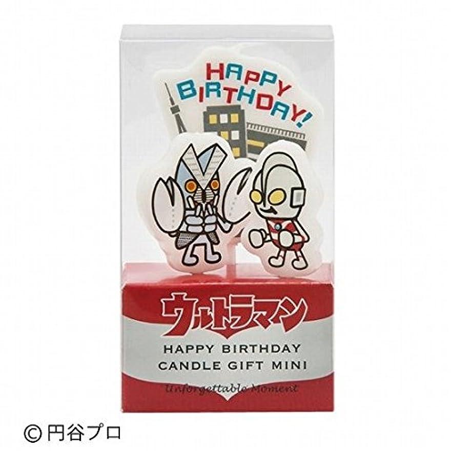 きょうだい振る操縦するkameyama candle(カメヤマキャンドル) ウルトラマンキャンドルギフトミニ 「 ハッピーバースデー 」(55360060)