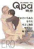Qpa vol.49 エロ [雑誌]