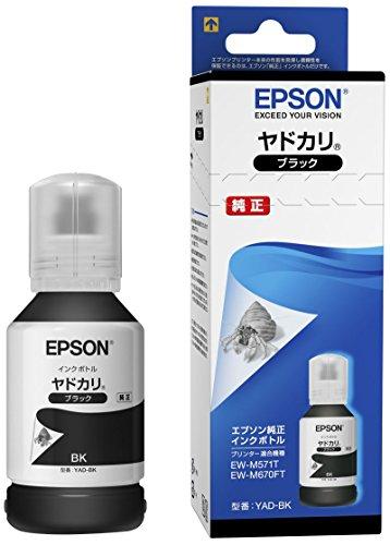 EPSON 純正 インクボトル YAD-BK ブラック ヤドカリ