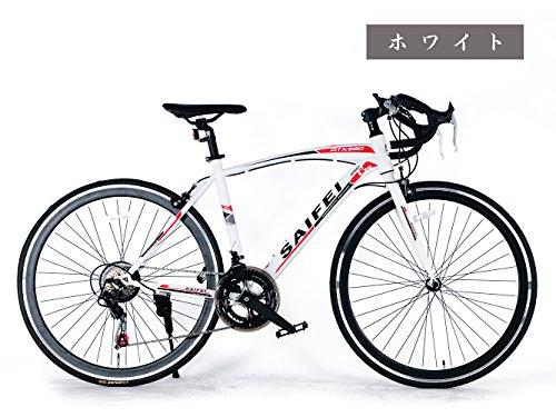 ロードバイク クロスバイク 自転車 シマノ SHIMANO 14SPEED ドロップハンドル (ホワイト)