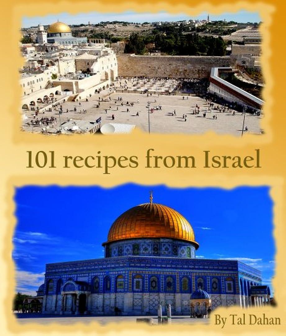 飾る虐殺サラダrecipes book-101 recipes from holyland israel (recipes book-food from holyland israel Book 8) (English Edition)