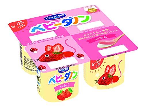 ダノン ベビーダノン いちご (45g×4) 6パック入