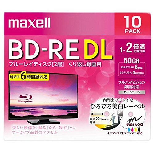 録画用ブルーレイディスク 日立マクセル BEV50WPE.1...
