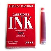 プラチナ萬年筆 デスクペンカートリッジインク 【赤】 SPSQ-400#2
