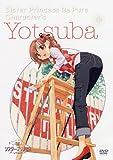 シスター・プリンセス Re Pure Vol.8 四葉 [DVD]