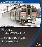 KATO Nゲージ 731系 いしかりライナー 3両セット 10-1619 鉄道模型 電車