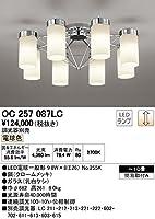 ODELIC(オーデリック) LEDシャンデリア 調光タイプ(調光器別売) 【適用畳数:~8畳】 OC257087LC