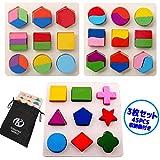 kimurea select (キムレアセレクト) モンテッソーリ 知育玩具 積み木 型はめ パズル 幼児 木製 パズル 3種類 セット 積み木 おもちゃ